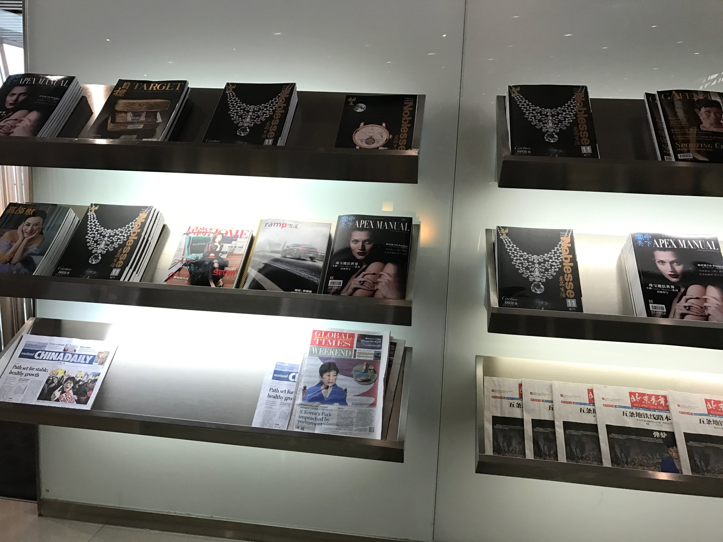 Magazines and newspapers at Cathay Pacific Lounge, Beijing Airport (PEK) T3E