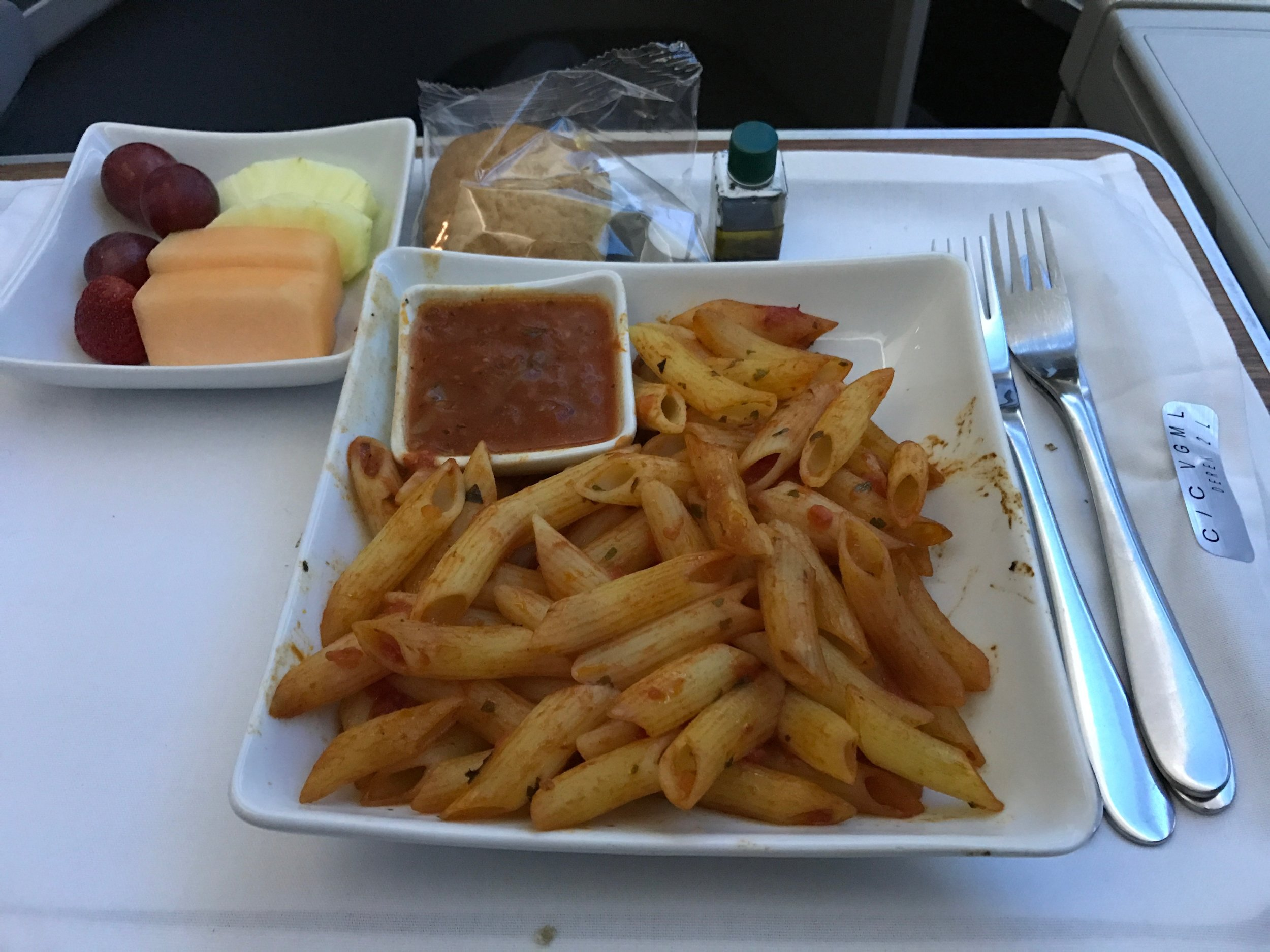 Vegetarian (VGML) special meal - lunch entree - AA186 PEK to ORD