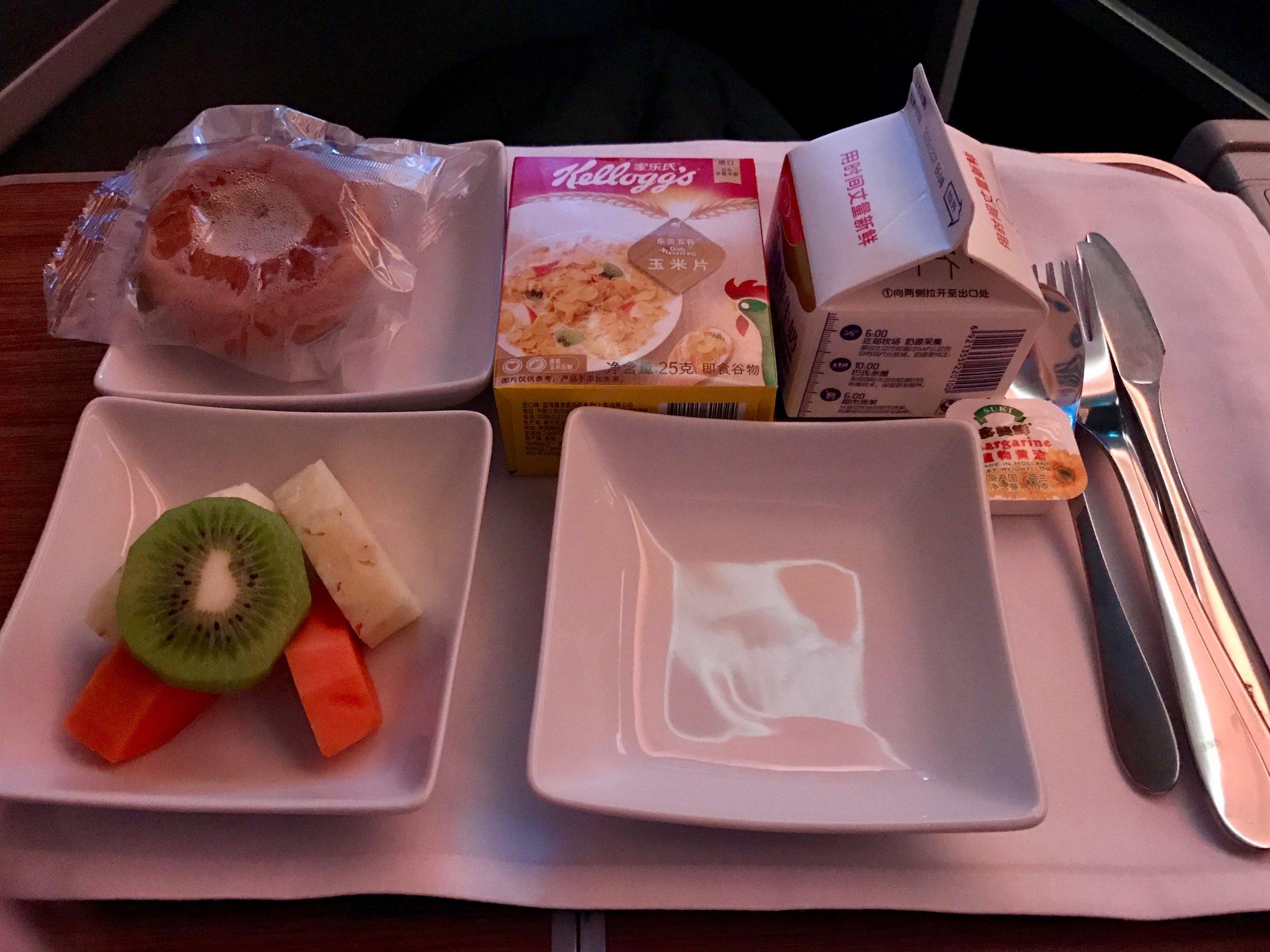 Vegetarian (VGML) special meal - breakfast - AA186 PEK to ORD