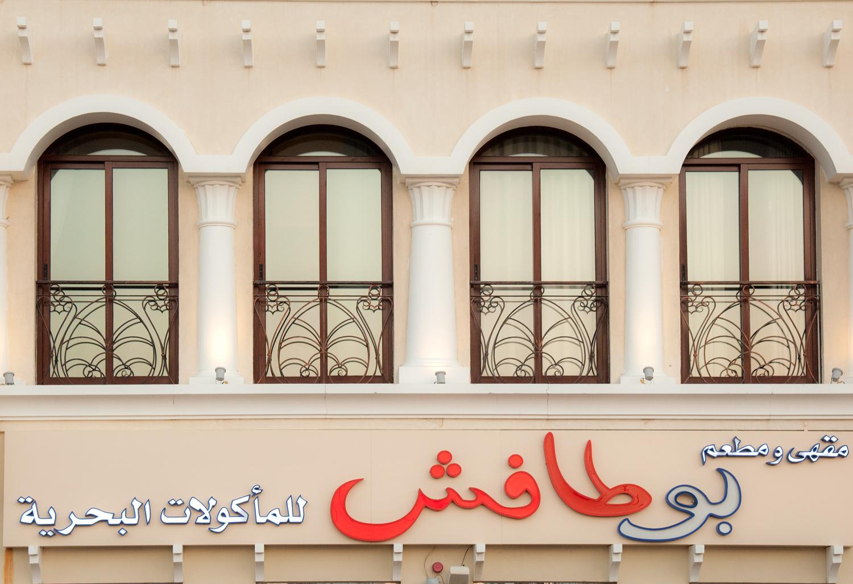 15-Dubai-062.jpg
