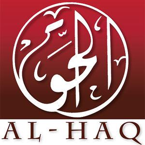 al-haq-logo.jpg