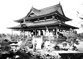Japanese Tea House, 1915