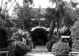 Japanese Tea House, 1935