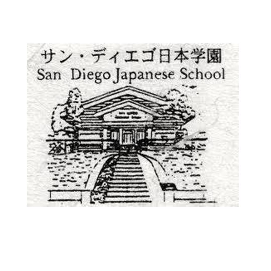 San Diego Japanese School