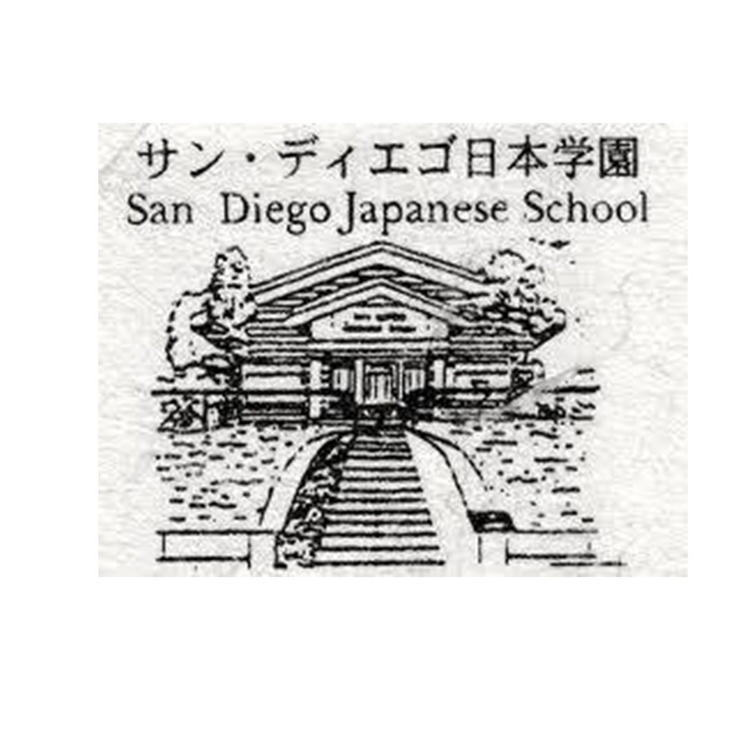 sd Japanese School.jpg