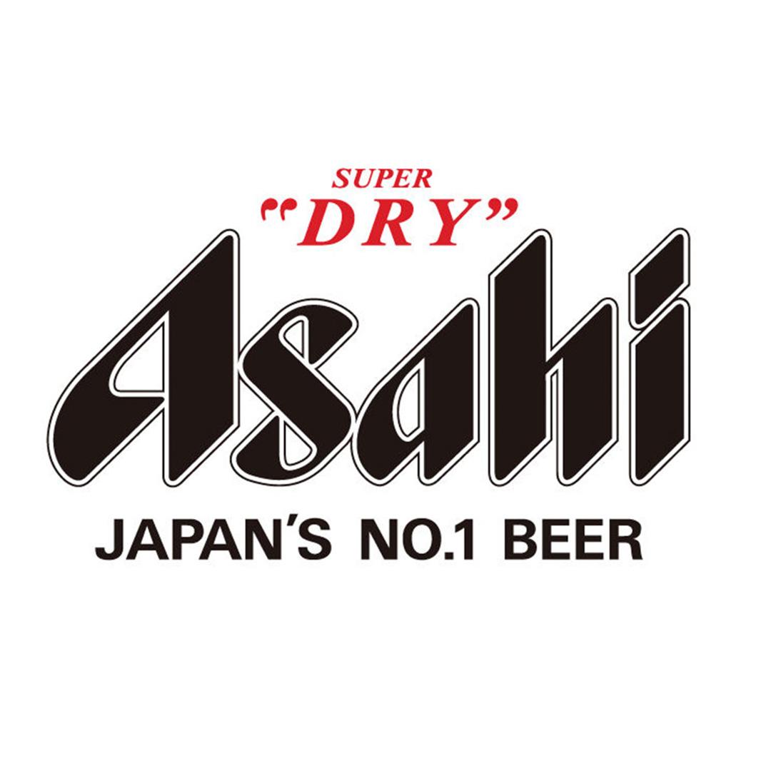 Beer & Sake Garden