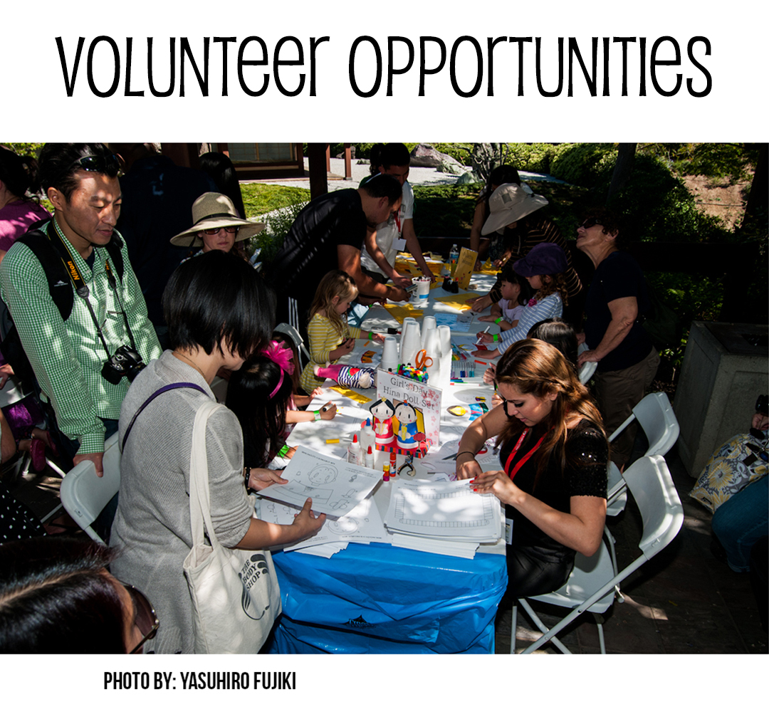 tanabata volunteer.jpg