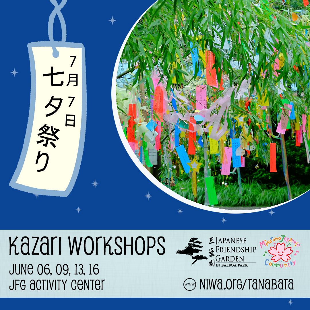 2019 kazari workshops_IG.jpg