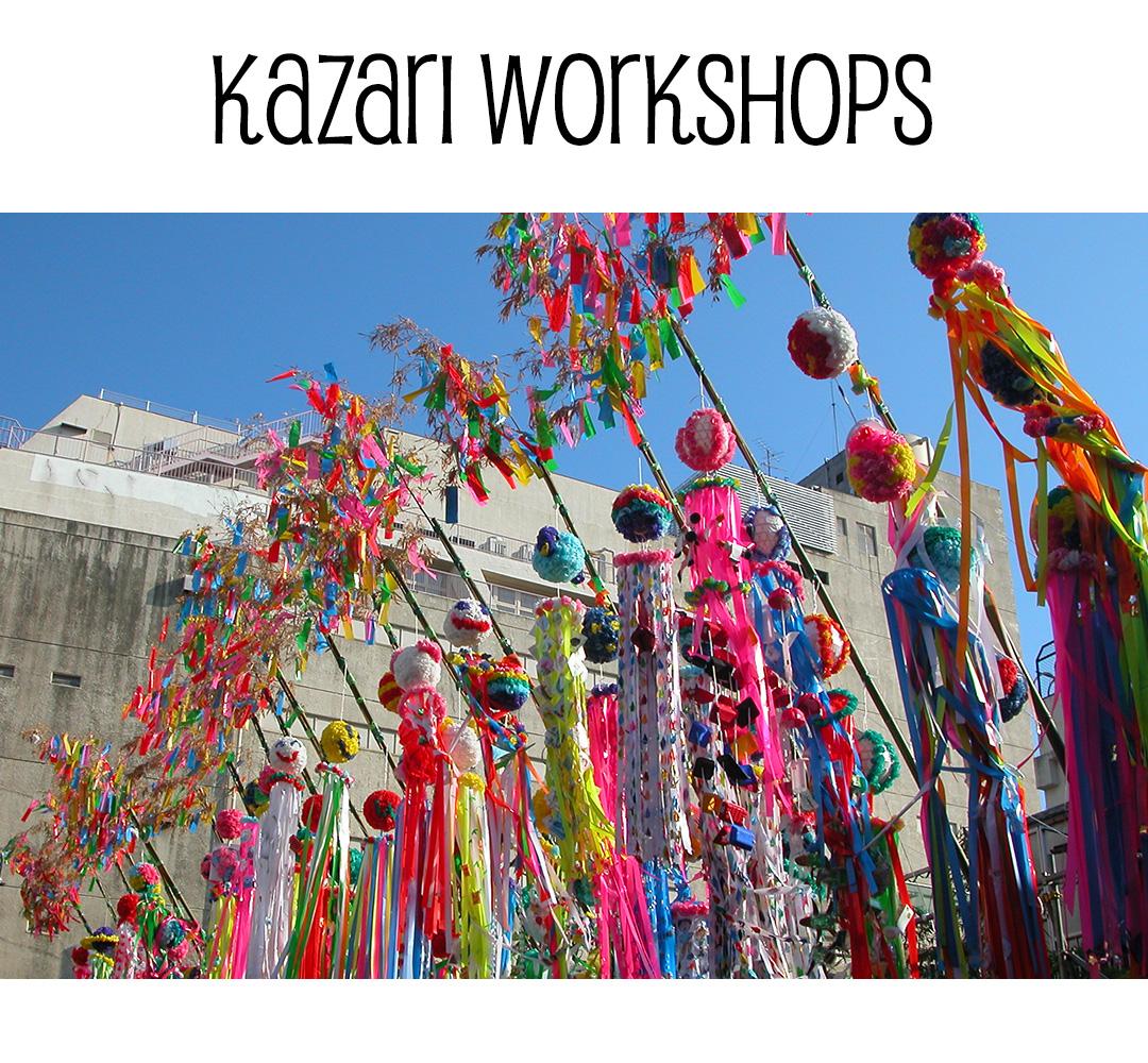 tanabata kazari workshop.jpg