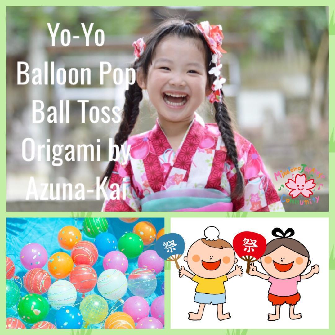Tanabata games and activities