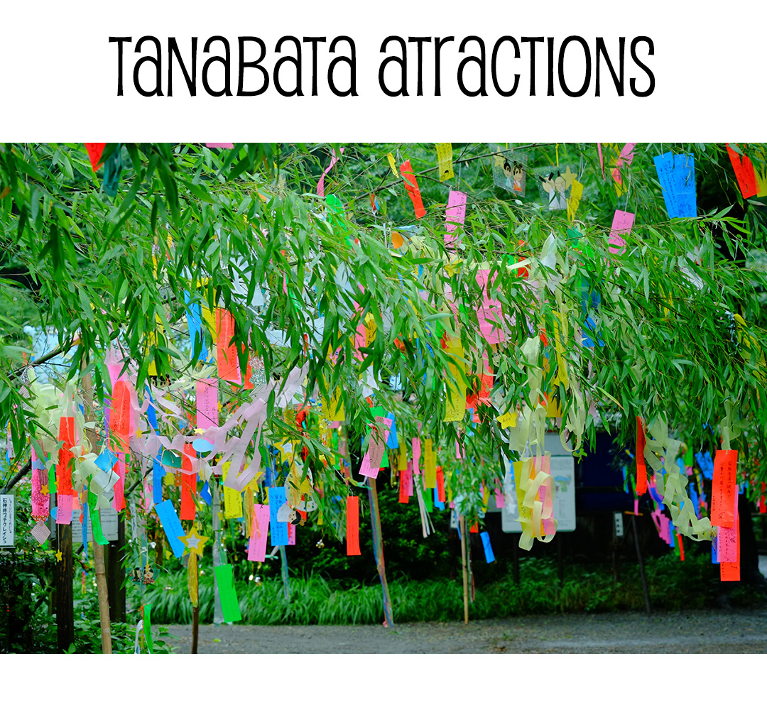 tanabata attractions.jpg