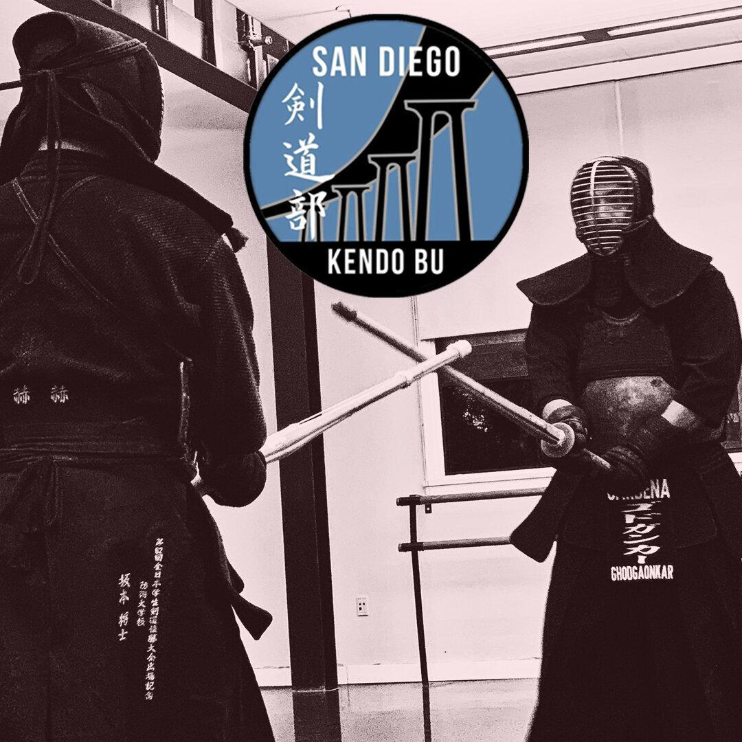 SD Kendo Bu_O.jpg