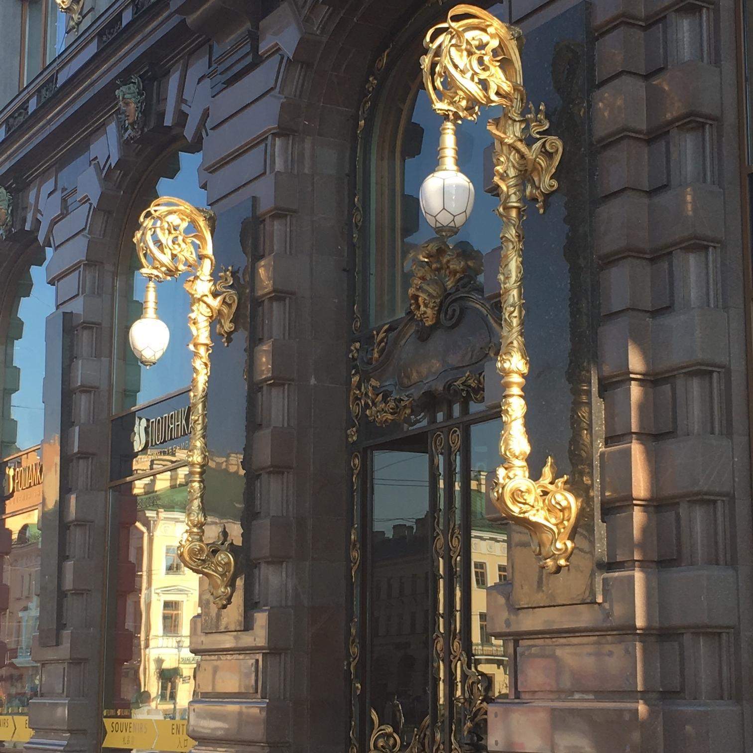 Singer Building, St Petersburg by The Doubtful Traveller