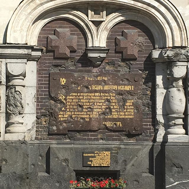 St Petersburg is usually associated with the Tsars, but if you're not into Russia's imperial history, you may be interested in its WWII history instead. The city endured a 900-day siege, and you can still see the signs if you know where to look. This is outside the Church on the Spilled Blood, which was used as a morgue. For more tips on what to do in St Petersburg: http://doubtfultraveller.com/st-petersburg #traveltips #traveladvice #travelideas #travel