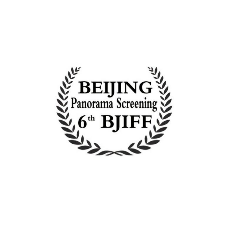 WORLD PREMIERE  at Beijing International Film Festival - April 16-23rd, 2016