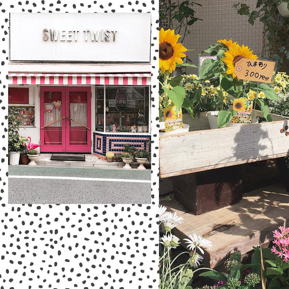 cute-boutiques-in-shimokitazawa.jpg