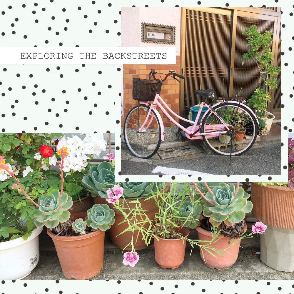 exploring-the-backstreets-of-kyoto.jpg