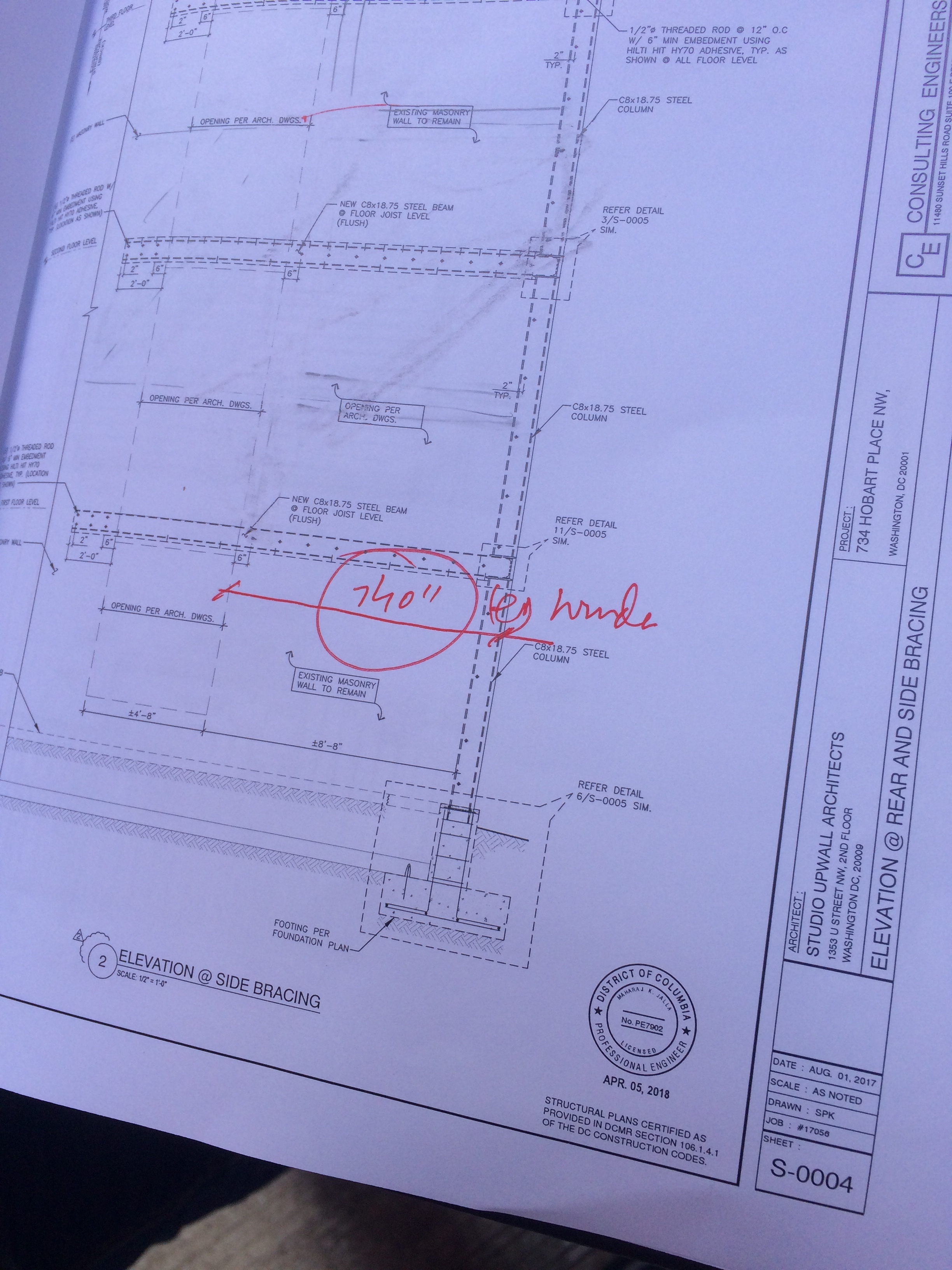 Structural engineer's drawing showing new foundation and steel frame.