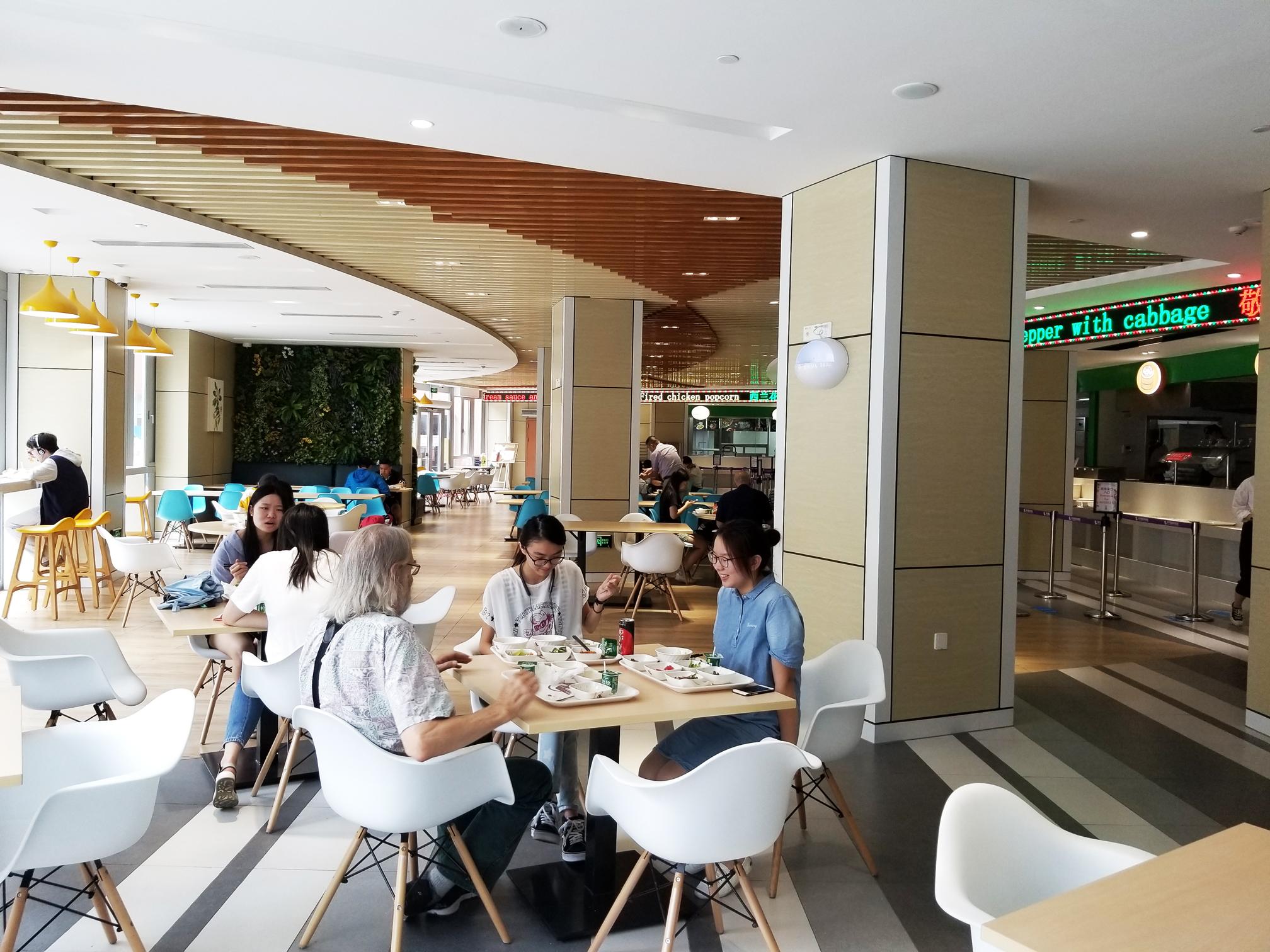 14.Cafeteria-I.jpg