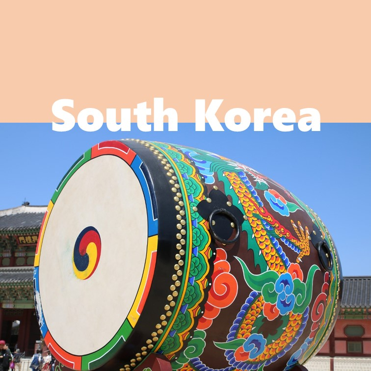 Voorblad South Korea.jpg