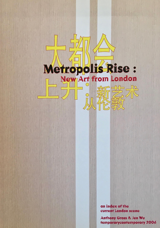 Metropolis Rise temporarycontemporary