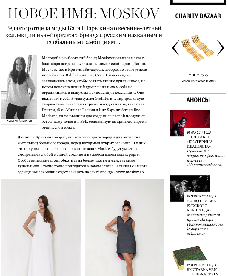 moskov collection featured 2014 2015.png