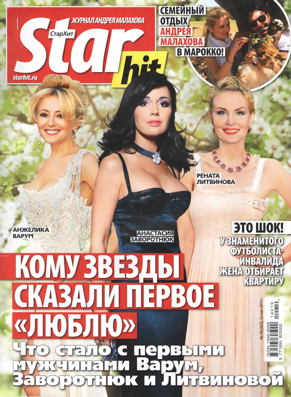 starhit-1.jpg
