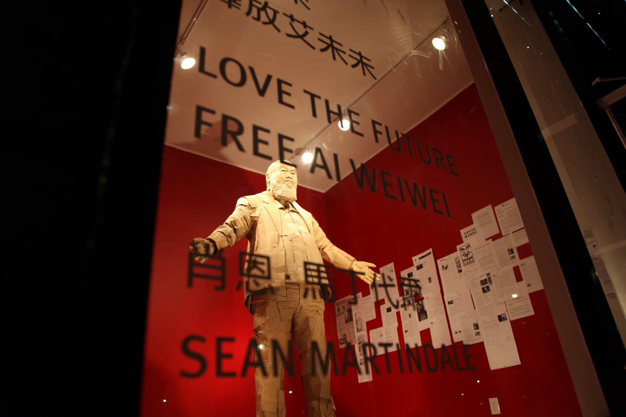 Love the Future / Free Ai Weiwei , 2011. Sean Martindale artist. Photo by Sean Martindale.