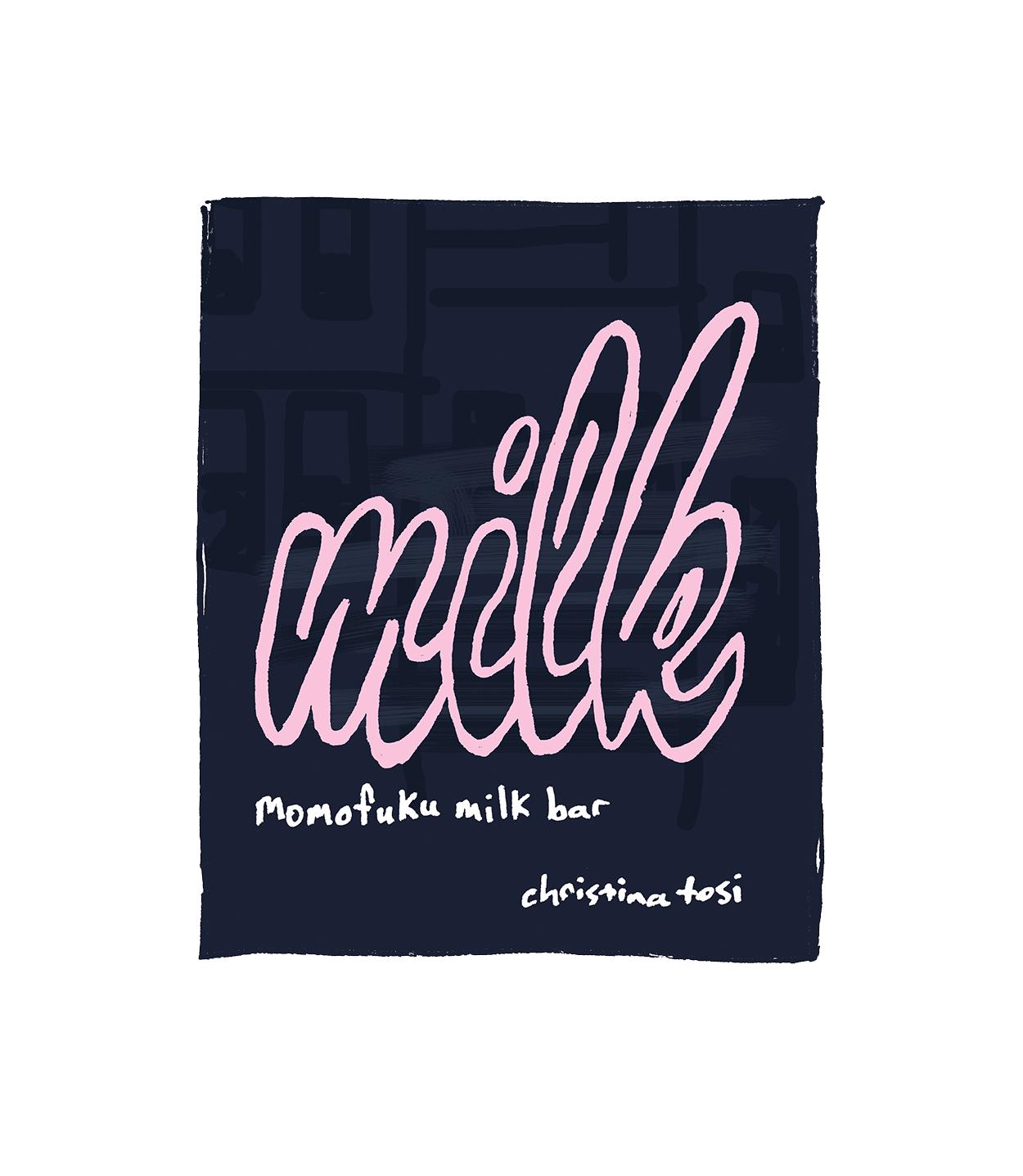 book-milk.png