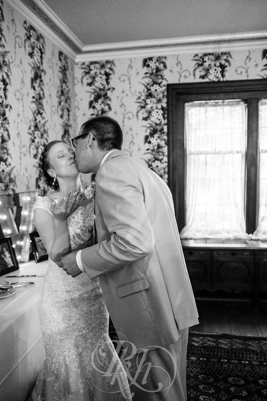 Erin & Jared - Minnesota Wedding Photographer - RKH Images - Blog - Reception-3.jpg