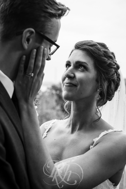 Monica & Zach - Minnesota Wedding Photography - RKH Images - Samples -32.jpg