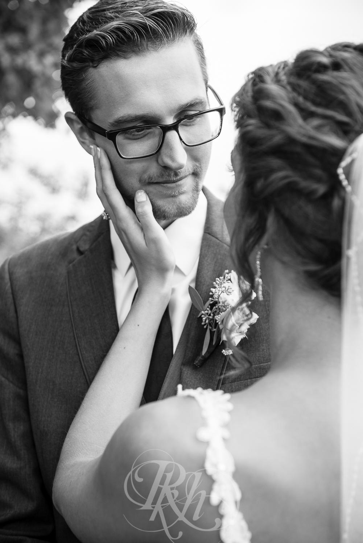 Monica & Zach - Minnesota Wedding Photography - RKH Images - Samples -33.jpg