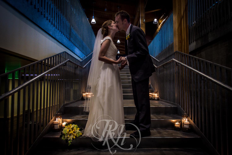 Caitlin & Ben - Minnesota Wedding Photography - Hyland Ski Hill - RKH Images - -20.jpg