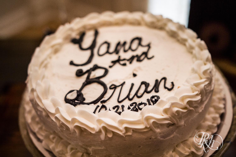 Yana & Brian - Minnesota Wedding Photography - Lafayette Club - RKH Images - Blog (13 of 63).jpg