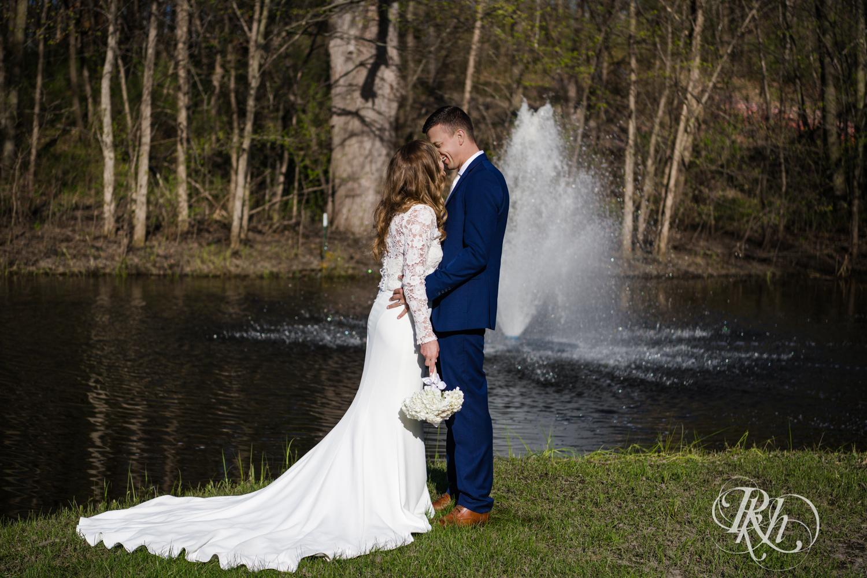 Nicole and Alex - Minnesota Wedding Photography - Minnesota Horse and Hunt Club - RKH Images - Blog  (33 of 54).jpg
