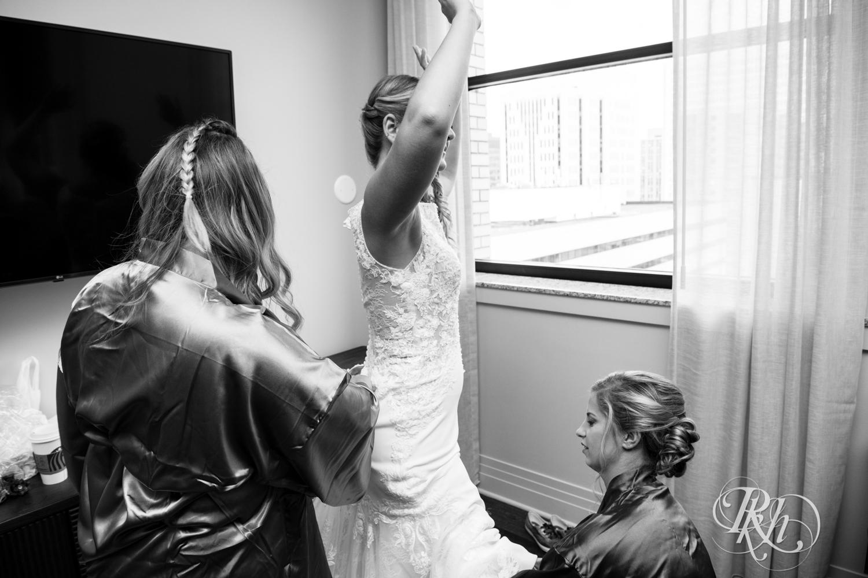 Libby and Ian - Minnesota Wedding Photography - Minneapolis City Hall - RKH Images - Blog  (19 of 53).jpg
