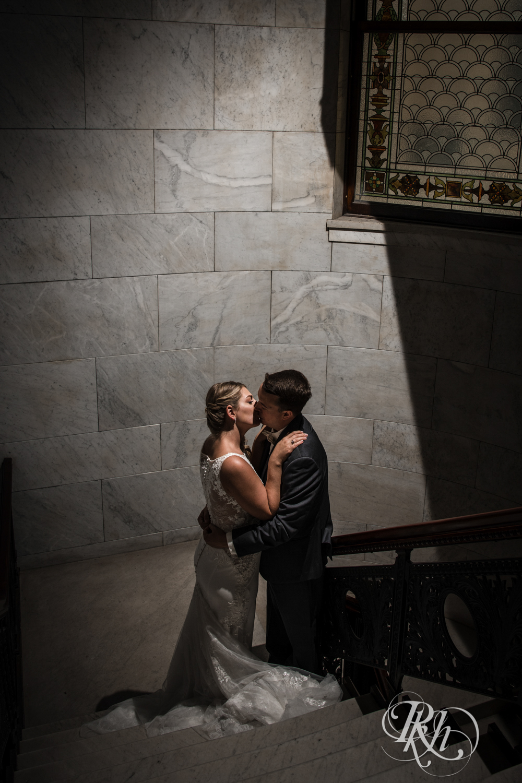 Libby and Ian - Minnesota Wedding Photography - Minneapolis City Hall - RKH Images - Blog  (37 of 53).jpg