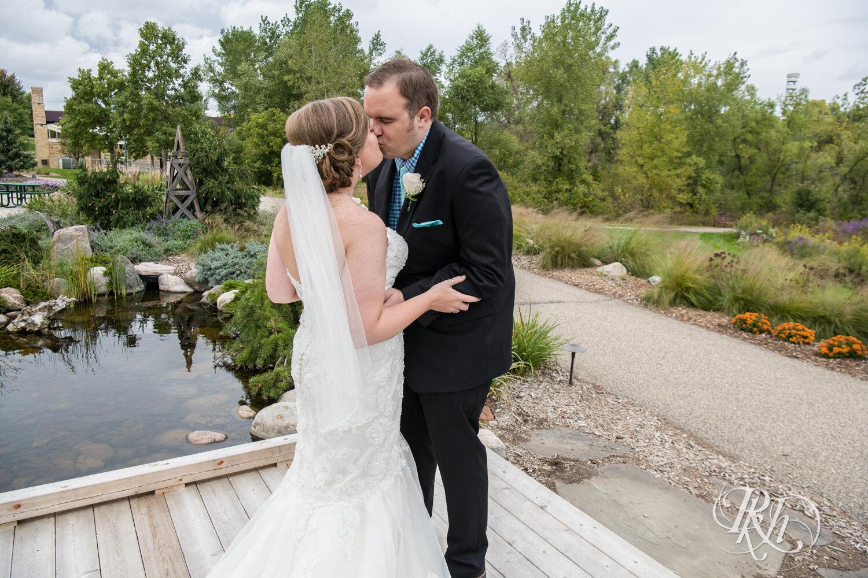 Erin & Tim - Minnesota Wedding Photography - Eagan Community Center - Eagan - RKH Images - Blog (14 of 62).jpg