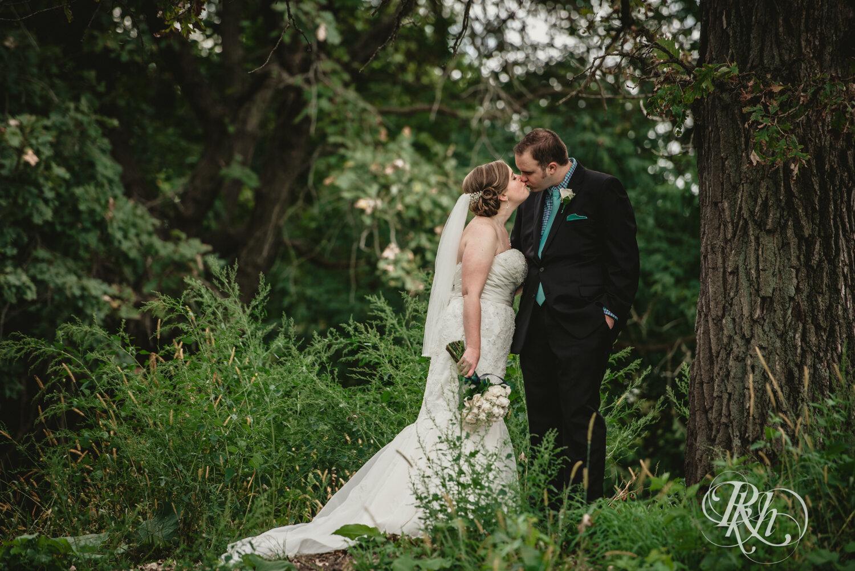 Erin & Tim - Minnesota Wedding Photography - Eagan Community Center - Eagan - RKH Images - Blog (24 of 62).jpg