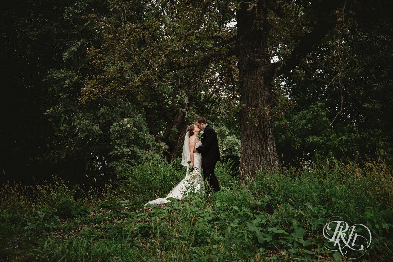 Erin & Tim - Minnesota Wedding Photography - Eagan Community Center - Eagan - RKH Images - Blog (25 of 62).jpg