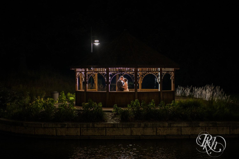 Erin & Tim - Minnesota Wedding Photography - Eagan Community Center - Eagan - RKH Images - Blog (62 of 62).jpg