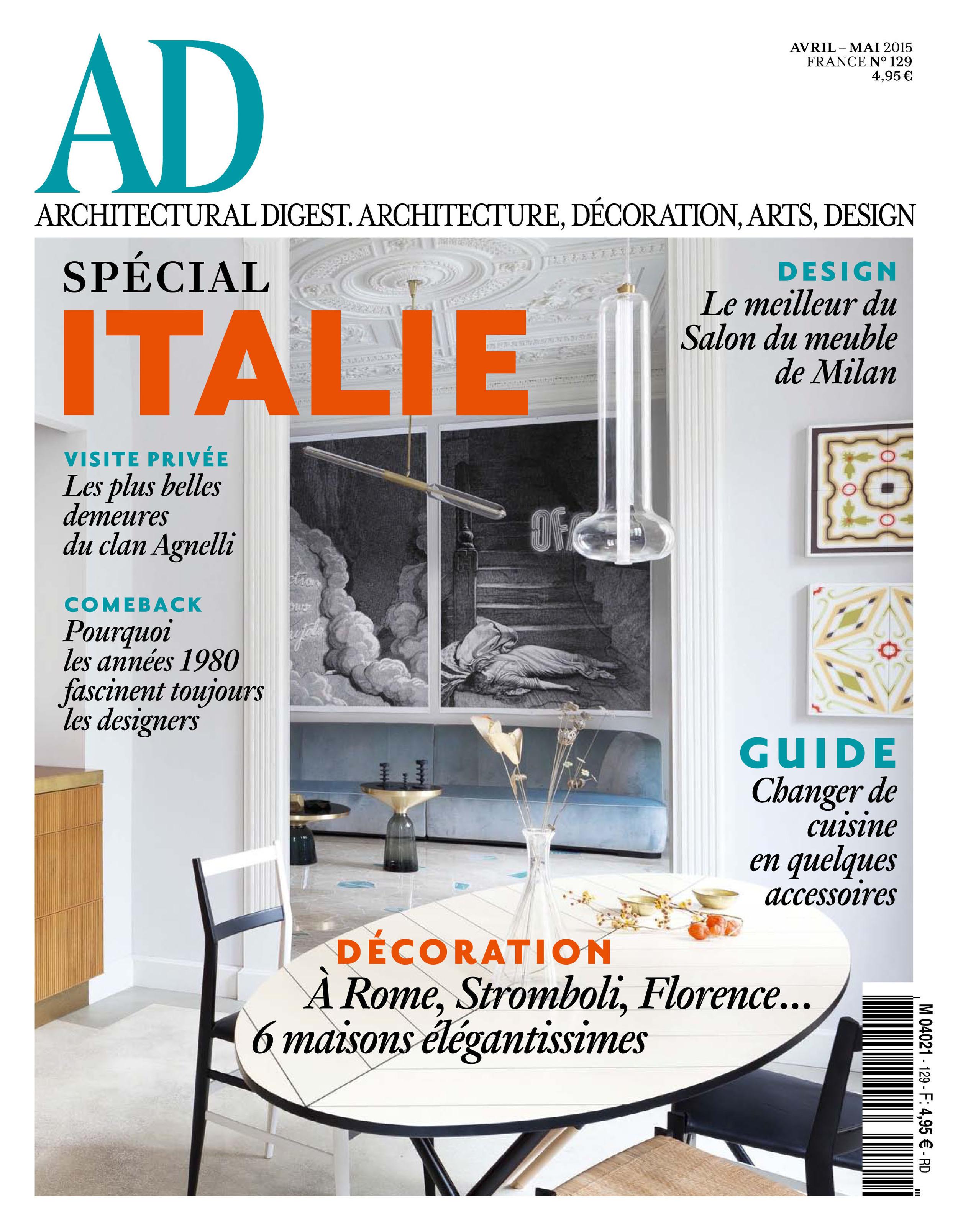 AD_France_April2015_1.jpg
