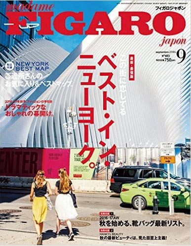 MadameFigaro09cover_2016Sept-3.jpg