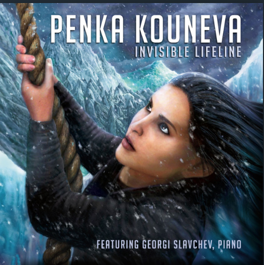 Invisible Lifeline—Album by Penka Kouneva