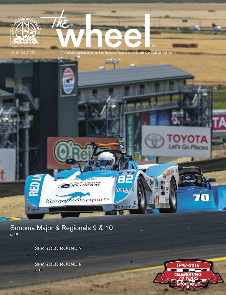 201808-59-Wheel-august-m1-highres cover 1000px.jpg