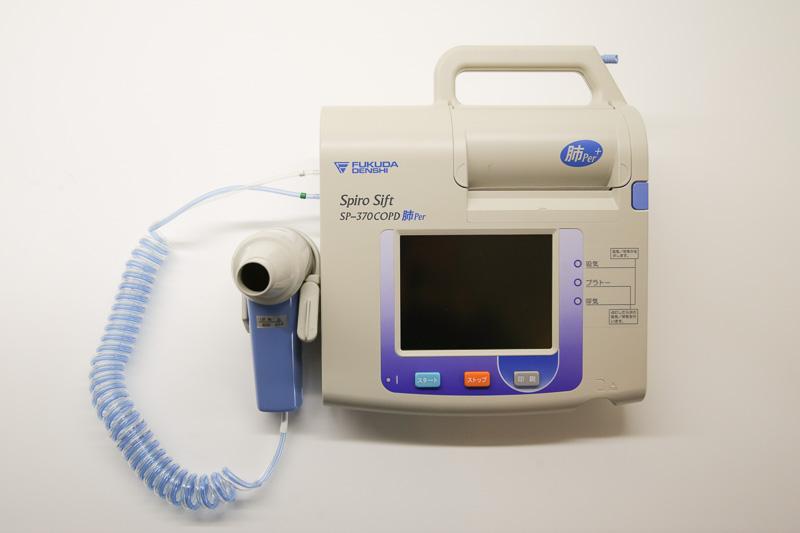 肺機能:肺活量の測定・呼吸困難の原因が分かります。