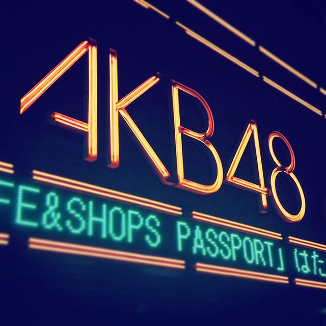 As I arrive in Akihabara, Tokyo I see this as I leave the train station. @akb48 @akb48_official