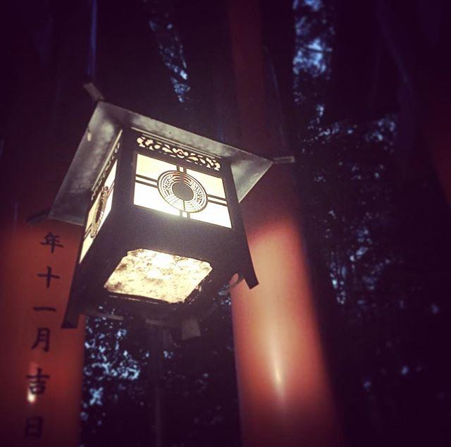 At Fushimi-Inari Temple.