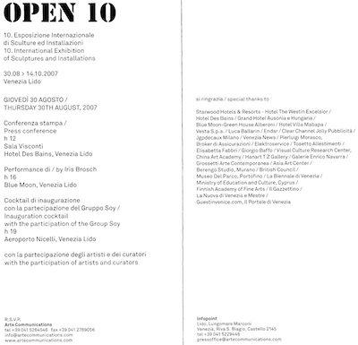 openinv043.jpg