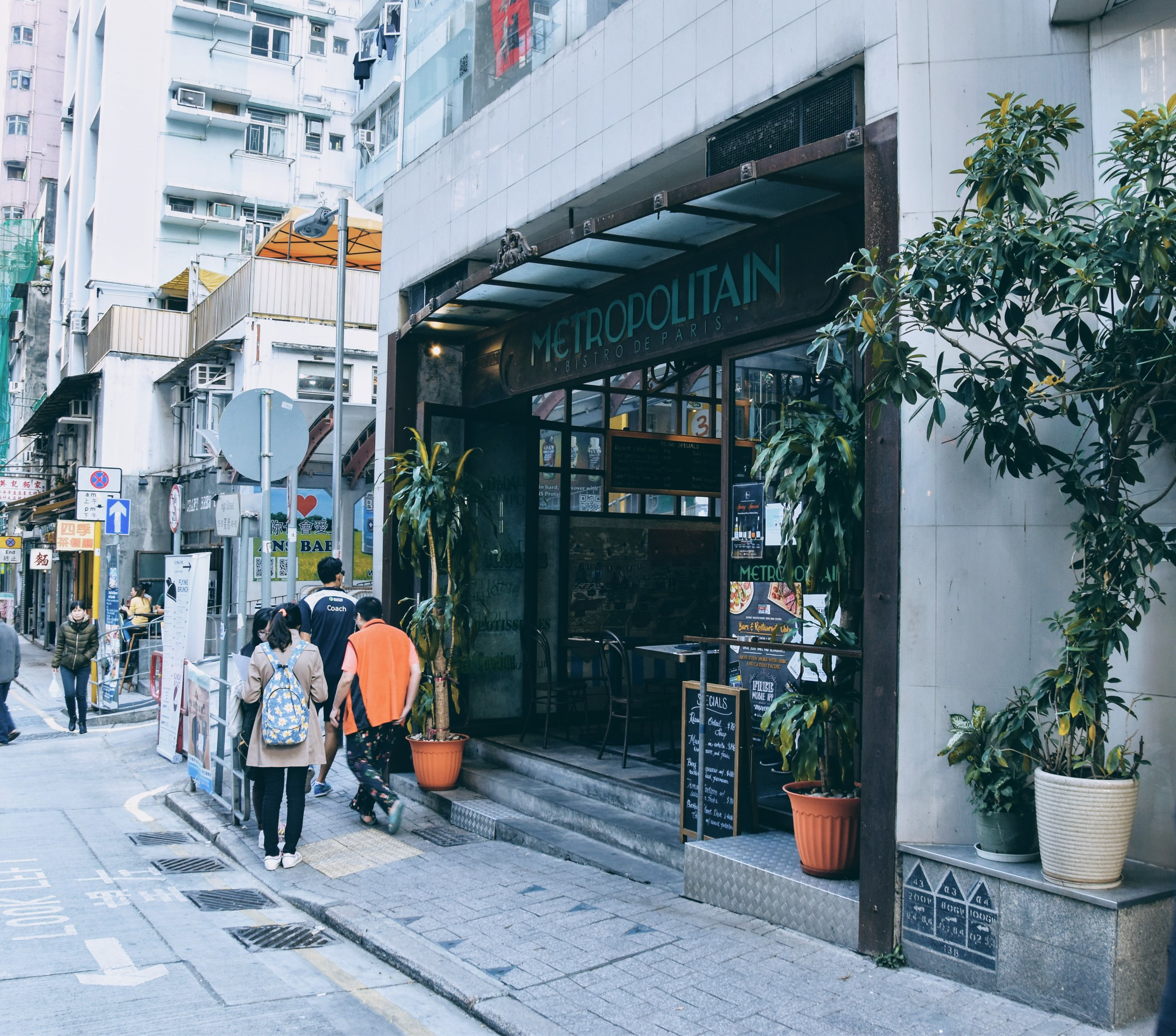Metropolitain French Restaurant, High Street